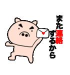 主婦が作ったデカ文字 ブタのぶーちゃん10(個別スタンプ:38)
