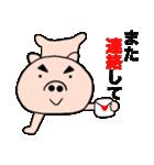 主婦が作ったデカ文字 ブタのぶーちゃん10(個別スタンプ:39)