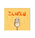 動く日本の野鳥 秋冬(個別スタンプ:05)