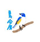 動く日本の野鳥 秋冬(個別スタンプ:09)