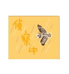 動く日本の野鳥 秋冬(個別スタンプ:12)