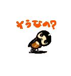 動く日本の野鳥 秋冬(個別スタンプ:21)