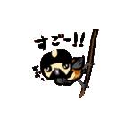 動く日本の野鳥 秋冬(個別スタンプ:22)