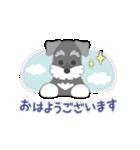 動く!シュナのつな子 10(個別スタンプ:01)