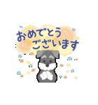 動く!シュナのつな子 10(個別スタンプ:04)