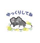 動く!シュナのつな子 10(個別スタンプ:08)