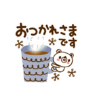 しろくまの雑貨屋風★冬(個別スタンプ:01)