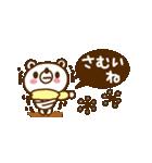 しろくまの雑貨屋風★冬(個別スタンプ:03)