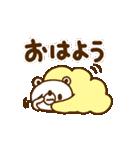 しろくまの雑貨屋風★冬(個別スタンプ:14)