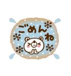 しろくまの雑貨屋風★冬(個別スタンプ:36)
