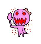 ドットキャラクターズ ピンクシャドー 2(個別スタンプ:1)