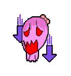ドットキャラクターズ ピンクシャドー 2(個別スタンプ:12)