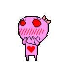 ドットキャラクターズ ピンクシャドー 2(個別スタンプ:14)