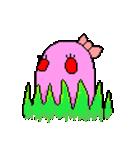 ドットキャラクターズ ピンクシャドー 2(個別スタンプ:17)