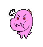 ドットキャラクターズ ピンクシャドー 2(個別スタンプ:18)