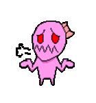 ドットキャラクターズ ピンクシャドー 2(個別スタンプ:21)