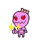 ドットキャラクターズ ピンクシャドー 2(個別スタンプ:28)
