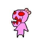 ドットキャラクターズ ピンクシャドー 2(個別スタンプ:36)