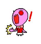 ドットキャラクターズ ピンクシャドー 2(個別スタンプ:39)