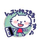 ピアノレッスン 〜るんるんニャン子(個別スタンプ:1)