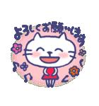 ピアノレッスン 〜るんるんニャン子(個別スタンプ:2)