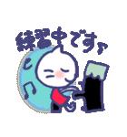 ピアノレッスン 〜るんるんニャン子(個別スタンプ:3)
