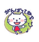 ピアノレッスン 〜るんるんニャン子(個別スタンプ:5)