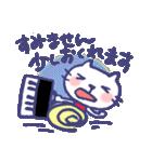 ピアノレッスン 〜るんるんニャン子(個別スタンプ:7)