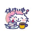 ピアノレッスン 〜るんるんニャン子(個別スタンプ:8)