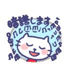 ピアノレッスン 〜るんるんニャン子(個別スタンプ:9)