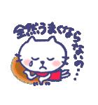 ピアノレッスン 〜るんるんニャン子(個別スタンプ:10)