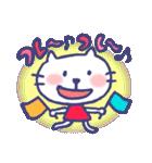 ピアノレッスン 〜るんるんニャン子(個別スタンプ:12)