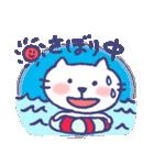 ピアノレッスン 〜るんるんニャン子(個別スタンプ:13)