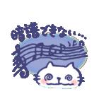 ピアノレッスン 〜るんるんニャン子(個別スタンプ:14)