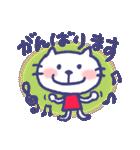 ピアノレッスン 〜るんるんニャン子(個別スタンプ:16)