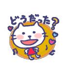 ピアノレッスン 〜るんるんニャン子(個別スタンプ:22)