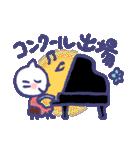 ピアノレッスン 〜るんるんニャン子(個別スタンプ:26)