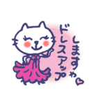 ピアノレッスン 〜るんるんニャン子(個別スタンプ:27)