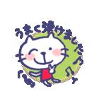 ピアノレッスン 〜るんるんニャン子(個別スタンプ:29)