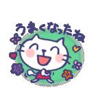 ピアノレッスン 〜るんるんニャン子(個別スタンプ:30)