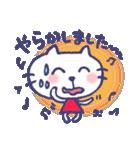 ピアノレッスン 〜るんるんニャン子(個別スタンプ:32)