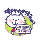 ピアノレッスン 〜るんるんニャン子(個別スタンプ:34)