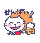 ピアノレッスン 〜るんるんニャン子(個別スタンプ:38)