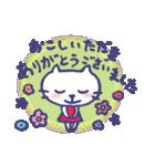 ピアノレッスン 〜るんるんニャン子(個別スタンプ:40)