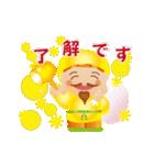 動く♪ぴかぴか七福神(個別スタンプ:01)