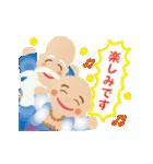 動く♪ぴかぴか七福神(個別スタンプ:04)