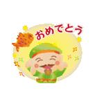 動く♪ぴかぴか七福神(個別スタンプ:05)