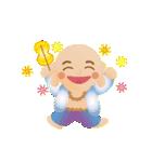 動く♪ぴかぴか七福神(個別スタンプ:06)