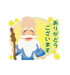 動く♪ぴかぴか七福神(個別スタンプ:07)