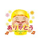 動く♪ぴかぴか七福神(個別スタンプ:08)